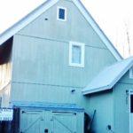 Seward Real Estate Sales House Image